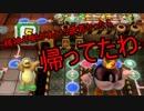 【3人実況】わいわい仲良くスーパーマリオパーティ Part4