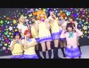 ラブスタ☆START:DASH!!☆踊ってみた