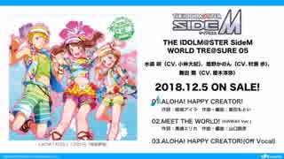THE IDOLM@STER SideM WORLD TRE@SURE 05