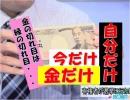 【沖縄の声】有権者が選挙に行かない理由/基地の恩恵と利権/...