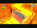 スーパーマリオ3Dワールドを2人で実況 part19