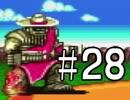【実況】戦車でGO!!【メタルマックス2】 その28