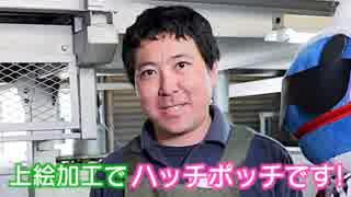 HOTCHPOTCH FESTIV@L!! 特別番組「アソミリオン」 増刊号 前編