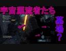【バトオペ2】宇宙漂流者 リック・ドム ( ー`дー´)part22 【ハイテンション字幕実況】