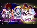 【Overwatch】ボイスロイドたちのオーバーウォッチ2【VOICEROID実況】