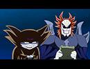 デュエル・マスターズ! 第33話「これがミノマル!? 怒りの最強戦士、ミノガミ...