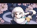 【第10回東方ニコ童祭Ex】 Rising blade / 広有射怪鳥事