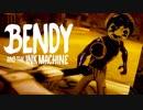 【絶叫実況】Bendy and the Ink Machine Part14 【日本語字幕付】
