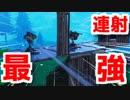 新武器のマウンテッドタレットが強すぎるwww【フォートナイト】【Fortnite】【フォートナイトバトルロワイヤル】