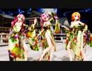 【Ray MMD】スキスキ絶頂症 ラズベリー( 龍崎美穂 重音テト 神埜理沙)