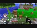 #186 avaritia単体で攻略【Minecraft】 Avaritia only Survival Hardmode