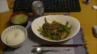 牛肉とピーマン、タマネギのピリ辛炒め。