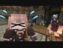 【Minecraft】パウラの似顔絵せんしゅ権 【ゆっくり物語】