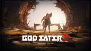 GO is GOD EATER 3.mp単発