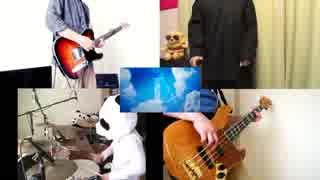 【バンドで】サマータイムレコード Band edition【演奏してみた】