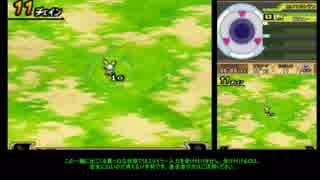【TAS】ポケモンレンジャー光の軌跡 part1