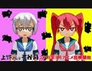 【MMD】上野さんと山下さんでとんとんまーえ!【上野さんは不器用】