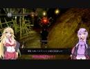 【ゆかり】電脳将校ゆかりとマキのダークソウルリマスター第8話後編【マキ】