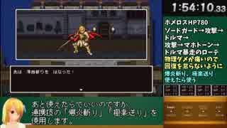 【3DS】DQ11真EDRTA 9時間10分 part3