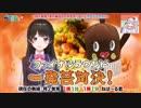 月ノ美兎「水戸納豆のCMを作りたい」プロジェクト!