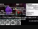 【YTL】うんこちゃん『DQMジョーカー3Pro 』part11【2018/11/14】