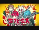 【MV】エフピーエス/そらまふうらさか feat. 荒野行動