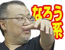 小飼弾の論弾11/6「なろう系からハードSFまで書評特集!」