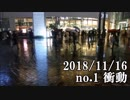 ショートサーキット出張版読み上げ動画4094