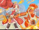 杏子ちゃんがドッペルと間違えてドラグレッダーを召喚してしまったようです thumbnail