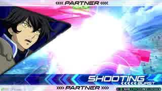 【EXVS2】お前の本当の力を見せろ!part1【ダブルオー】