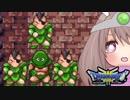 【ドラクエ3*実況】体を張って女の子を守る勇者!第七章