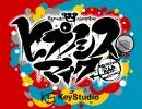 ヒプノシスマイク -Division Rap Meeting- at KeyStudio #08 (前半アーカイブ)