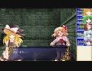 【東方卓遊戯】幻想剣界路紀【SW2.5】Session5-4