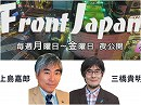 【Front Japan 桜】生産性向上が日本を救う / 多民族国家の苦闘 / 北方領土~甘い...