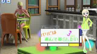 【ゆっくり】パリピは遊んで暮らしたい 3