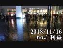 ショートサーキット出張版読み上げ動画4096
