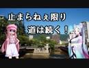 アカタコミステリーツアー! 呉に海自カレーを食べに行こう!(前編)
