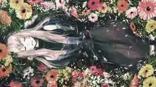 【巡音ルカ】Gerbera【オリジナル】 thumbnail