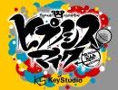 ヒプノシスマイク -Division Rap Meeting- at KeyStudio #08 (後半アーカイブ)