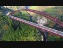 空から眺める秋色の渓谷【癒し系空撮】HD