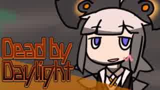 【DbD】笑顔で人を殺すアカリちゃんはお好