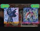 【闇のゲーム】灰テンションデュエル!EXTURN26 東京遠征・ゲスト編Ⅲ⑥