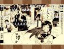 【前半公式生放送】第4回 笠間淳の黄昏古書堂