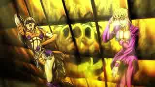 【ジョジョの奇妙な冒険】ED Prince『Gold』ver.【黄金の風】
