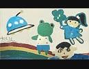 2018年11月15日1枠目 埼玉県草加市 幽霊の出る公園があるらしい
