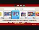 【ミニファミコン】裏技・小ネタ集 Part01【実況】
