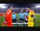 18-19 ネーションズリーグ《リーグA》[グループ1・第5節] オランダ vs フランス (...