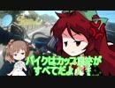 けい☆える KLX☆125 ハンバーガー編