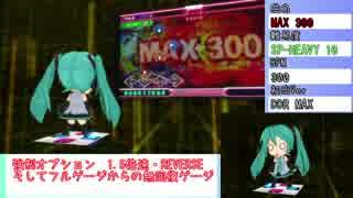 【MMD】DDRの20年を振り返ってみよう 3rd