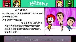 【手描き】大/妖/精/3兄/弟のテ/ーマに絵